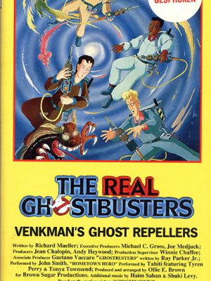 The real ghost busters VHS