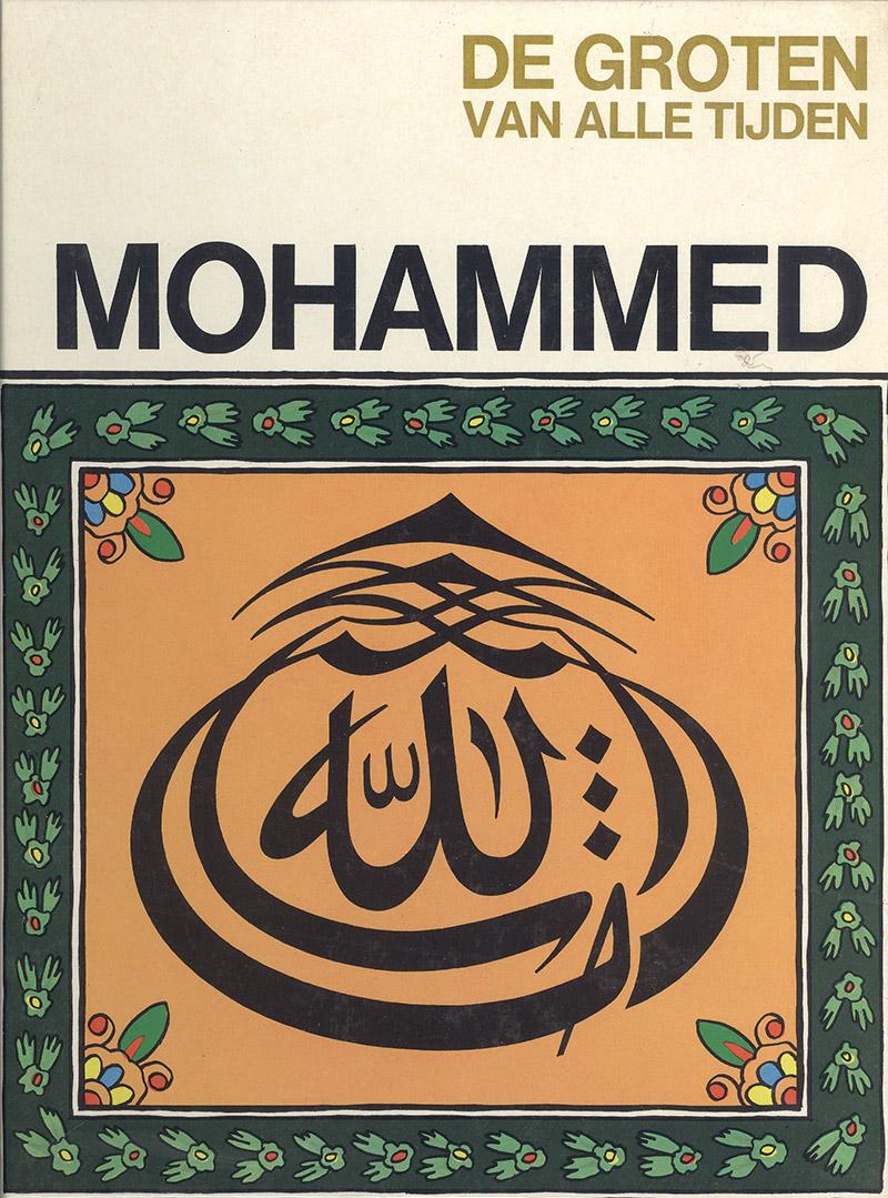 De groten van alle tijden - Mohammed